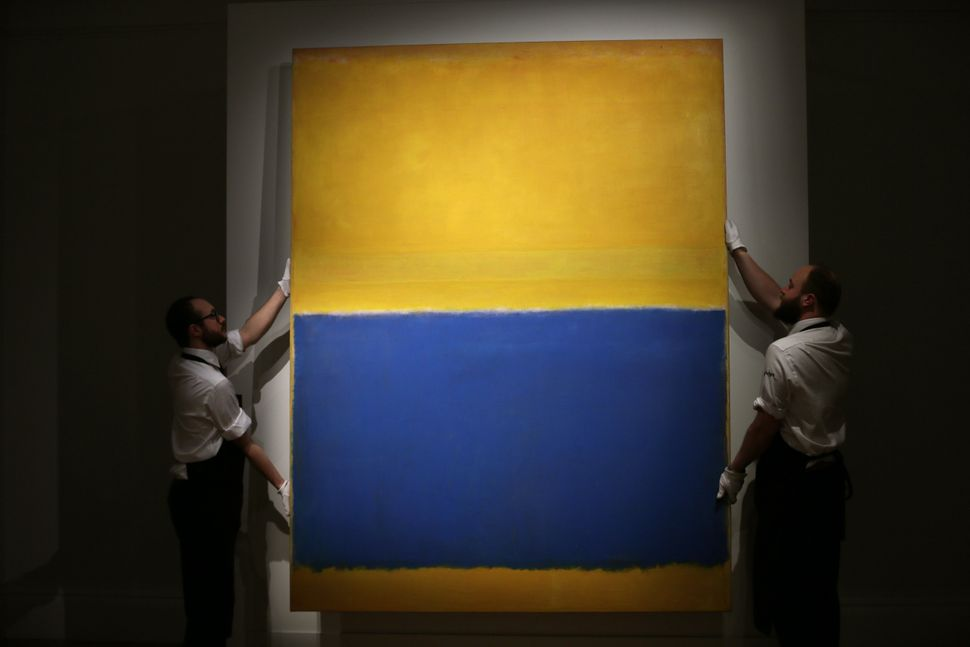 "Mark Rothko, ""Untitled (Yellow and Blue),"" 1955"
