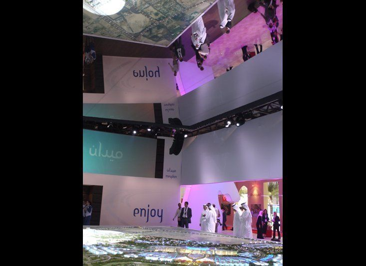 More than any other booth, Meydan City represented the Cityscapes of yesteryears: the regularly timed sound and light show, a