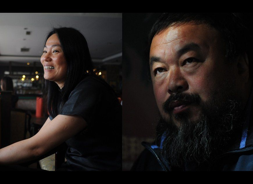 <strong>Ai Weiwei and Lu Qing </strong>