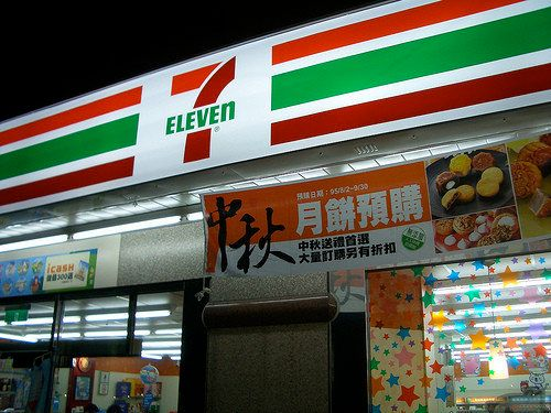 7-Eleven Opens Thousands Of New Stores, Aims For World