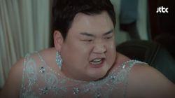 김준현이 드레스를 입고 나타난