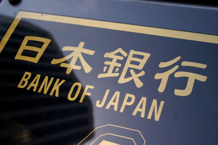JAPAN - MARCH 14:  A sign for the Bank of Japan is seen in Tokyo, Japan, Wednesday March 15, 2007. The yen held near a one-we