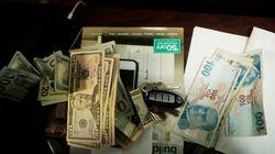 417 συλλήψεις στην Τουρκία για ξέπλυμα χρήματος. Εφοδοι στην