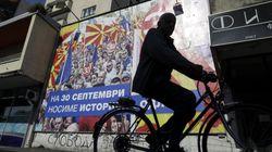 Δημοψήφισμα στην ΠΓΔΜ, ΕΕ και ΝΑΤΟ: 4 «κακά» νέα και ένα