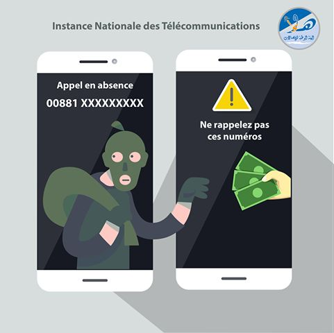 L'Instance Nationale des Télécommunications met en garde contre des appels