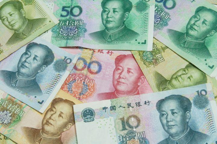 variety yuan bills background ...