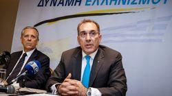 «Δύναμη Ελληνισμού»: Ίδρυση κόμματος από τον Δημήτρη Καμμένο και τον Τάκη
