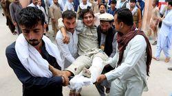 Αφγανιστάν: Επίθεση αυτοκτονίας με τουλάχιστον 13 νεκρούς στη