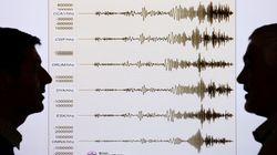 Σεισμός 6 Ρίχτερ στα ανοιχτά των νησιών Βανουάτου στον