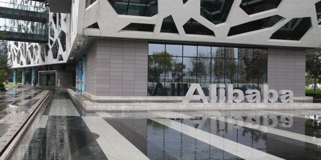 HANGZHOU, CHINA - MARCH 29:  A general view of the Alibaba Group headquarters on March 29, 2014 in Hangzhou, China. Chinese e