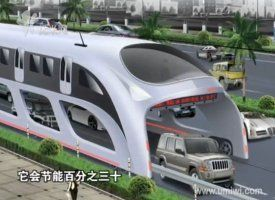Straddling buses will be made to fit under city overpasses. Shenzhen Hashi predicts that each of the vehicles' cabs will carr
