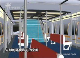 The interior of the buses will resemble current public transit vehicles like city buses and subway cars. The passengers will