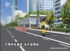 "The road-straddling buses will use only 860 tons of fuel per year, Shenzhen Hashi <a href=""http://www.chinahush.com/2010/07/3"