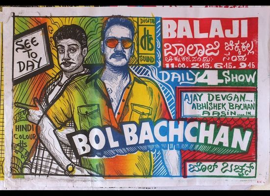 24 Gorgeous Hand-Painted Indian Movie Posters   HuffPost