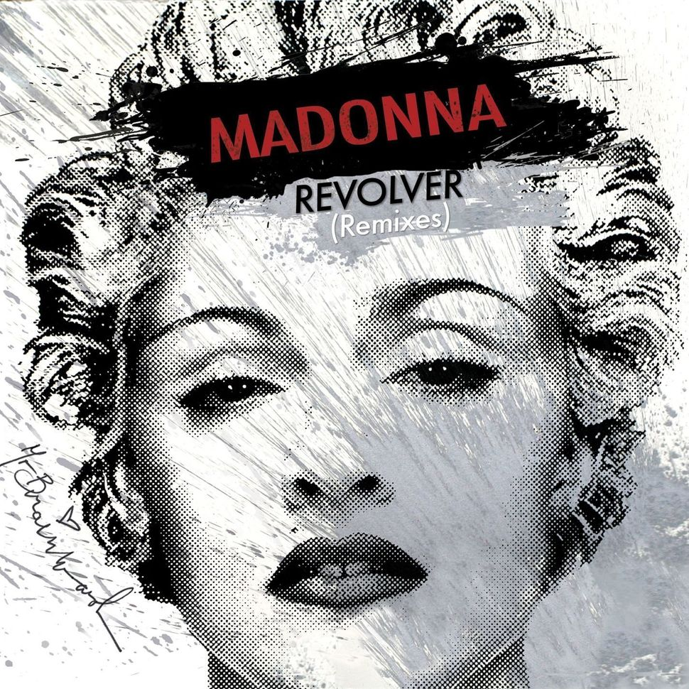 "<strong>Billboard peak:</strong> Didn't chart <br> <br> Madonna should have skipped ""Revolver"" as a single choice in favor of"