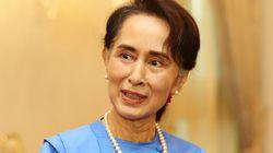 노벨 재단 측이 아웅산 수치 '노벨 평화상 철회'에 대해 밝힌