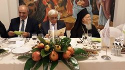 Τι περιείχε το κρητικό μενού στο δείπνο για τον Πατριάρχη και τον Πρόεδρο της