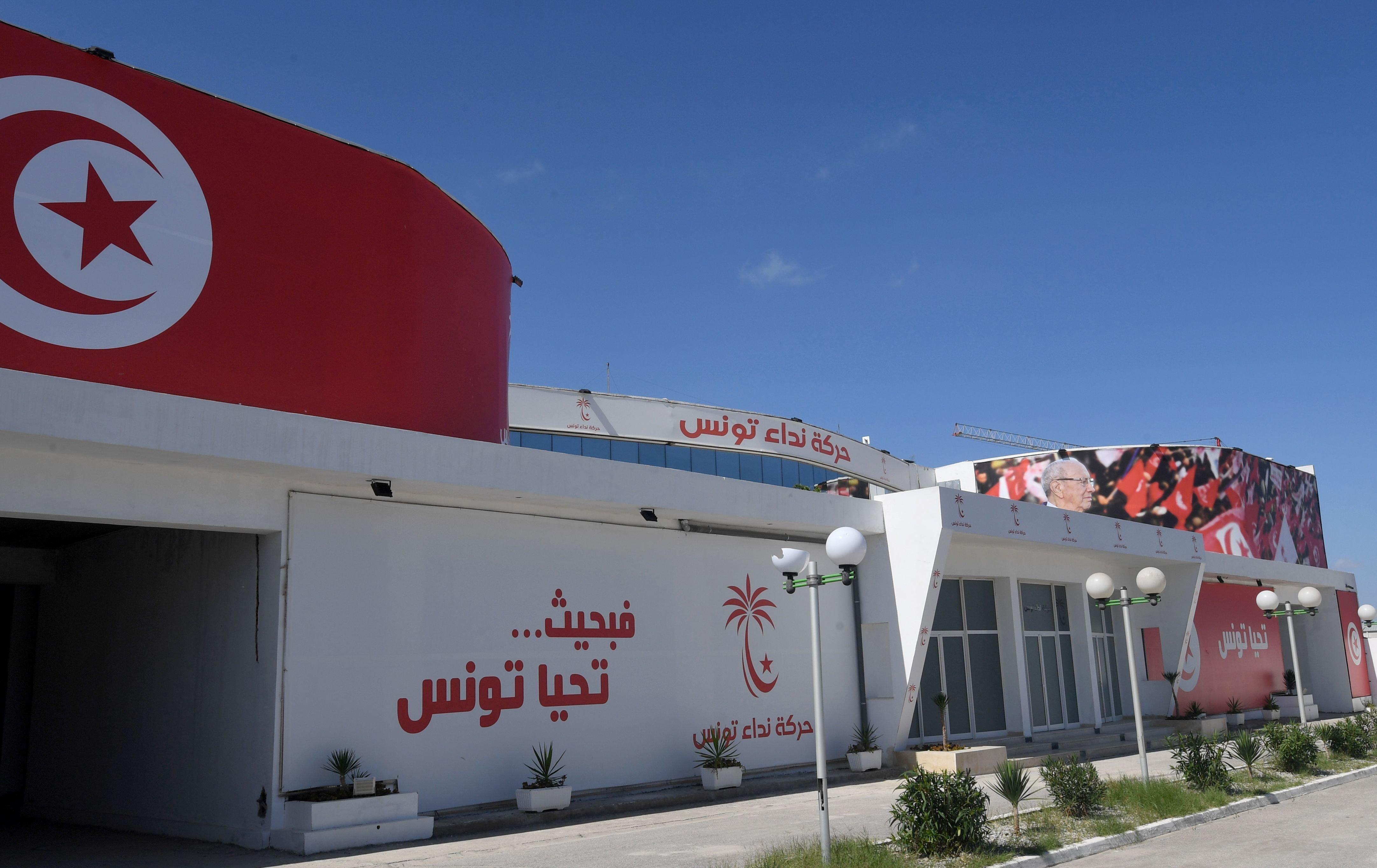 Béji Caid Essebsi,