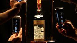 Το «Άγιο Δισκοπότηρο» των ποτών: Αυτό είναι το ουίσκι του ενός εκατομμυρίου