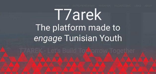 T7arek.tn la plateforme en ligne qui encourage les jeunes au travail