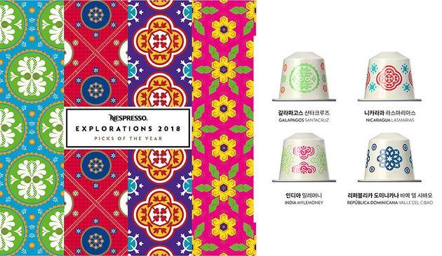 네스프레소의 커피 전문가들이 직접 찾아내고 선정한 올해의 희귀한 커피 4종, '네스프레소 익스플로레이션즈 2018 컬렉션', 갈라파고스 산타크루즈, 니키라과 마리아스, 인디아 멜리머니,리퍼블리카도미니카나...