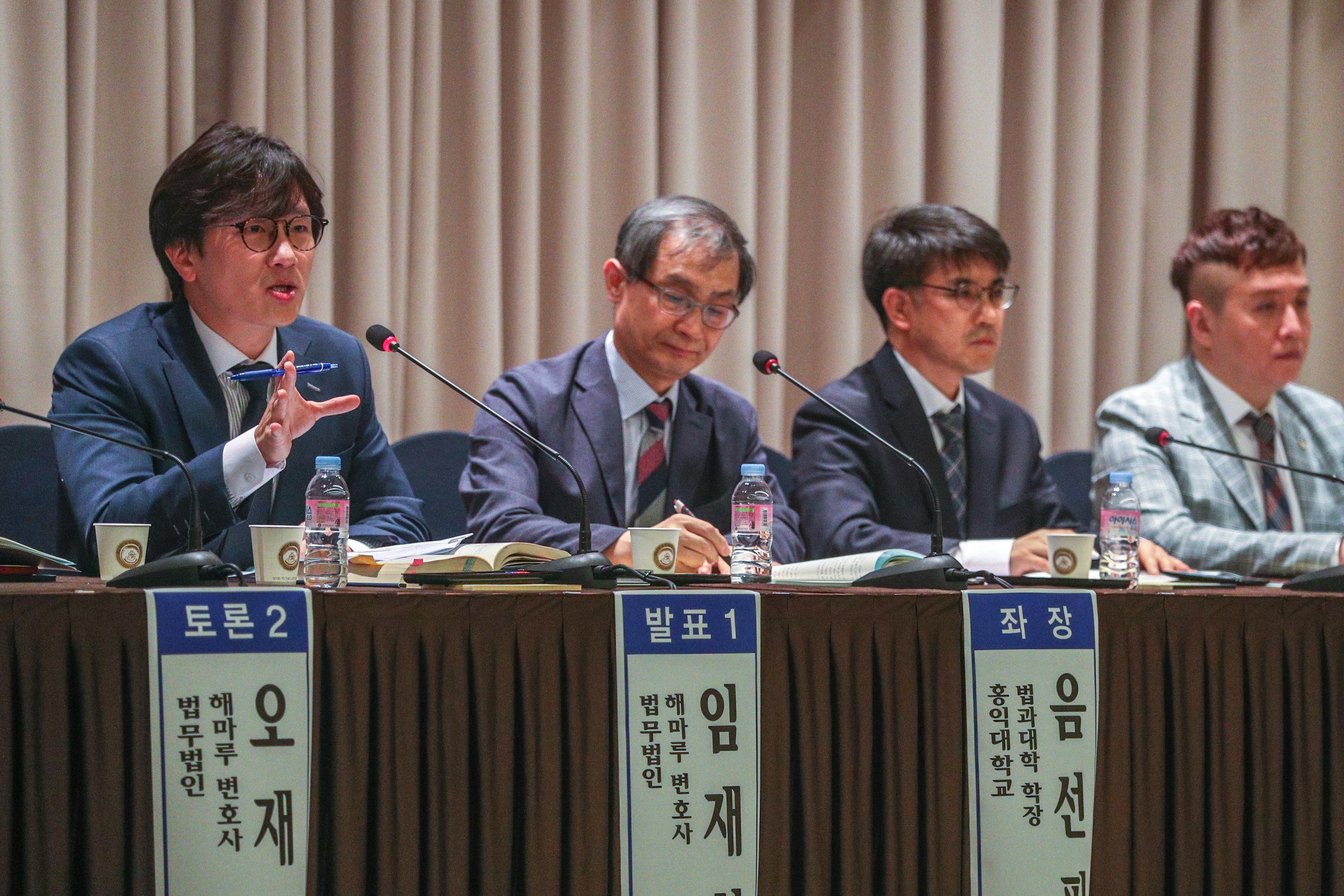 4일 오후 서울 용산구 국방컨벤션에 '종교 또는 개인적 신념 등 양심에 따른 병역거부자 대체복무제 도입방안 공청회'가 진행됐다.