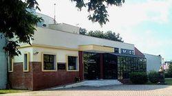 Πειθαρχική δίωξη σε βάρος του καθηγητή του ΤΕΙ Κ. Μακεδονίας αποφάσισε η