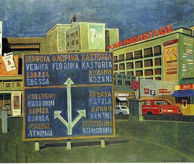 Δύο διαφορετικοί γαστρονομικοί περίπατοι σε Αθήνα και