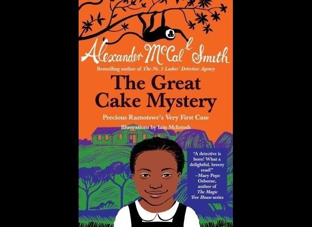 <strong>By Alexander McCall Smith</strong> Recommended for ages 5 to 7  Fans of Alexander McCall Smith's runaway hit <em>T