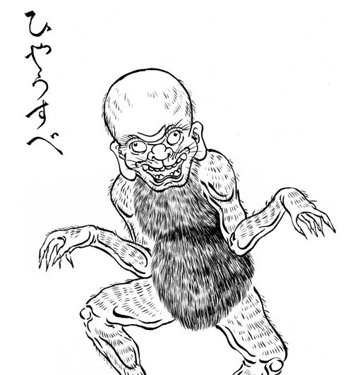 The hyosube, also called hyosuhe, hyozunbo, and hyosubo, is a water yokai, perhaps a species of kappa, found especially in Sa