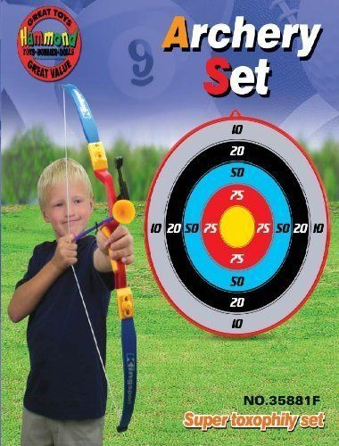 """""""The Sears <a href=""""https://www.facebook.com/HuffPost50/posts/587785464626905"""" target=""""_blank"""">Archery kit</a>. We shot the a"""