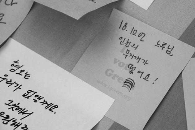 인천에서 다시 한 번, '인권의 하늘을 열자'의