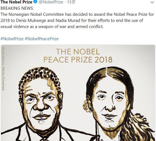 2018년 노벨평화상은 전쟁 성폭력 피해자와 의사에게