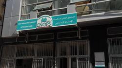La Caisse marocaine d'assurance maladie va remplacer la