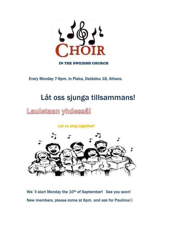 Η Σουηδική Eκκλησία της