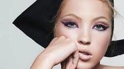La fille de Kate Moss fait ses débuts de