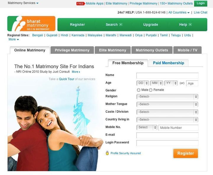 indian american matchmaking