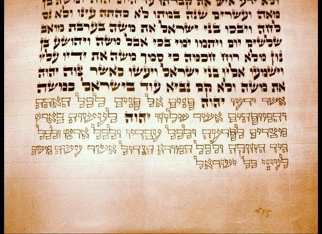 <em>The sages say if you participate in writing a Torah, it's as if you received it at Mt. Sinai. Everybody should participat