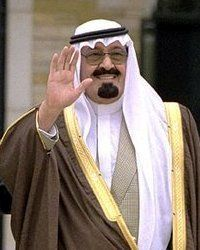 King of Saudi Arabia & Custodian of the Two Holy Mosques