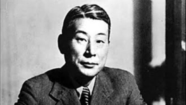 Chiune Sugihara, Japan Diploma...