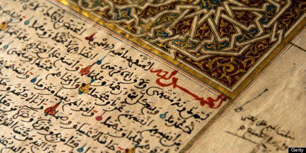 Marrocan style biography manuscript of the profet Mahoma at the CEDRAB ( Centre de Documentation et Recherches Historiques Ah