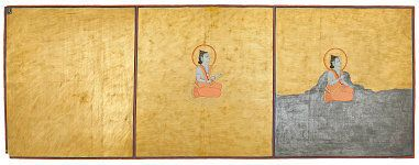 Folio 1 from the Nath Charit  By Bulaki  India, Rajasthan, Jodhpur, 1823 (Samvat 1880)  Opaque watercolor, gold, and tin allo