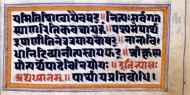 UNSPECIFIED - CIRCA 1754: North Indian manuscript, 18-19 century, recounting episodes in life of Krishna. From Bhagavad-Gita.