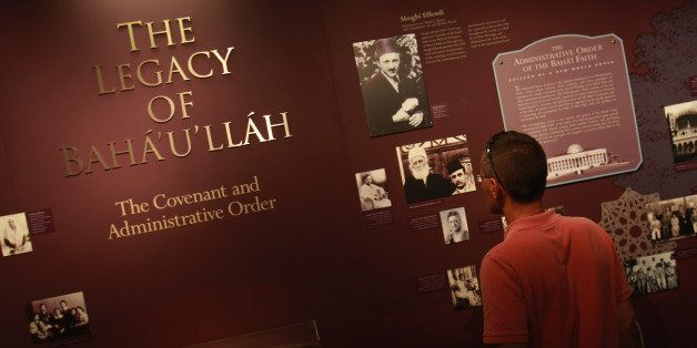 HAIFA, ISRAEL - JULY 14:  A visitor learns about Bah?'u'll?h, the 19th century Persian founder of the Bahai faith, in the vis