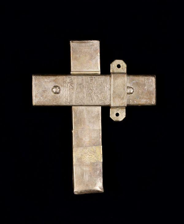 Lock plate, 1603–1617 Turkey Ottoman dynasty (1299–1922) Gilded silver  National Museum of Saudi Arabia, Riyadh, 3005/1–2  Ca