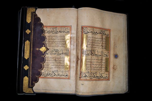 Qur'an, 1500–1700 Turkey Ottoman dynasty (1299–1922) Ink, color, and gold on paper  National Museum of Saudi Arabia, Riyadh,