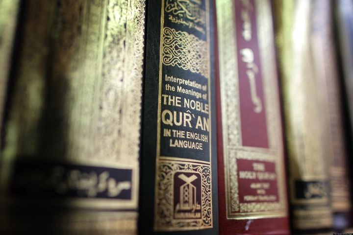 Does the Quran Really Sanction Violence Against 'Unbelievers