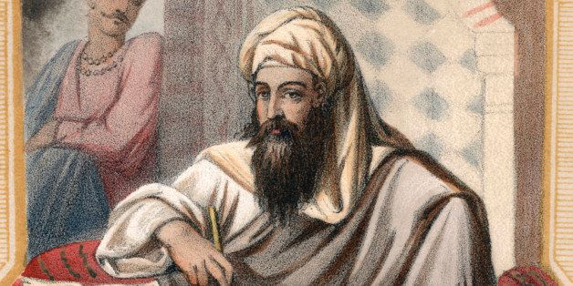 MOHAMMED THE PROPHET OF ISLAM  (Photo by Charles Phelps Cushing/ClassicStock/Getty Images)