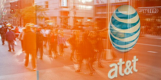 An AT&T store is seen on 5th Avenue in New York on October 23, 2016. 