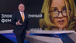 The Kremlin Hates America's 'Malignant Feminism,' Loves Brett